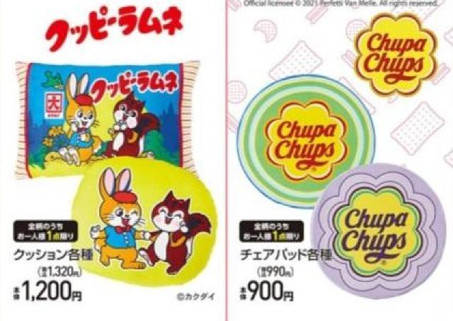 アベイルの「お菓子クッション」激カワ!見つけたら即カゴへ。