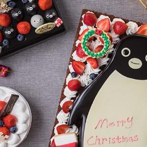 完売確実!「Suicaペンギン」のXmasケーキが今年も激カワ。池袋で会えるよ。