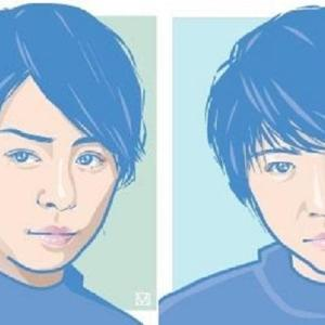 櫻井翔さんと相葉雅紀さんが結婚!今こそ嵐のライブ映像を「無料」で観よう。