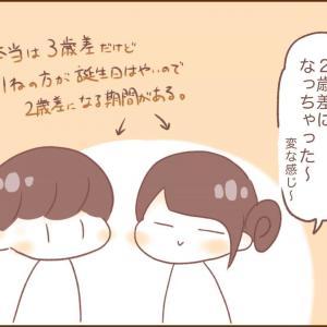 【漫画】犬カレまちくんとほのぼの日和 vol.6