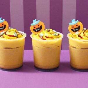 パステルの「かぼちゃスイーツ」美味しそう!プリンもクリームも全部かぼちゃだよ~。