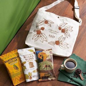 売切れる前にゲットを!カルディ恒例「コーヒーの日」セット、バッグとサコッシュどっちも可愛いよ。