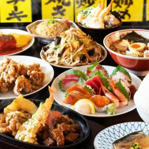 最高にお得な「定食屋」が爆誕!期間限定で1000円超え定食がワンコイン!
