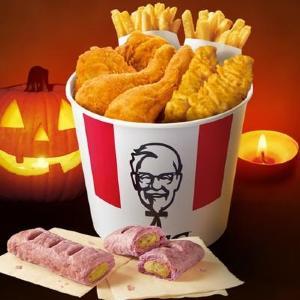 おうちハロウィンにぴったり!KFCの「ハロウィンバーレル」予約しなきゃ。