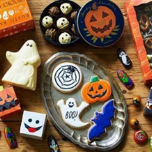 【品切れも納得】DEAN&DELUCAの可愛くてユニークなハロウィンお菓子、早めにゲットを!