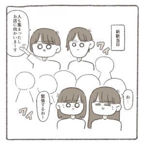 【漫画】大学生がマッチングアプリで病んだ話 vol.10