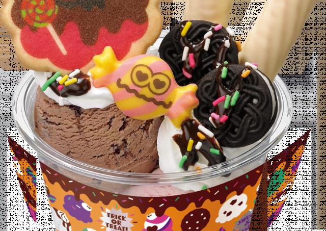 可愛くておかしなアイス!!サーティワンのハロウィンが楽しそうだよ~。
