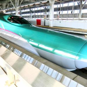 「新幹線50%オフ」で北海道・東北・北陸旅がお得!いますぐ計画立てなきゃ。