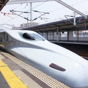 【新幹線も】1万円で関西近郊エリアを満喫。JR西日本の「乗り放題きっぷ」がお得すぎ!