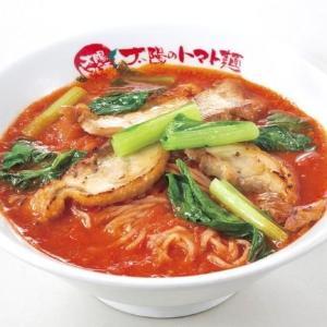 太陽のトマト麺で「ラーメン無料券」もらえる!3日間限定のお得キャンペーン