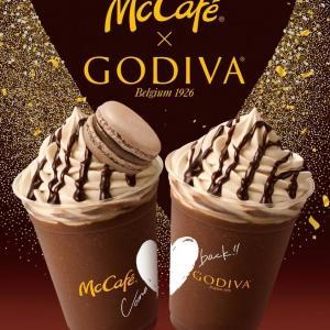 1年ずっと待ってた。マックカフェ×GODIVAが再登場!売り切れる前に飲まなきゃ。
