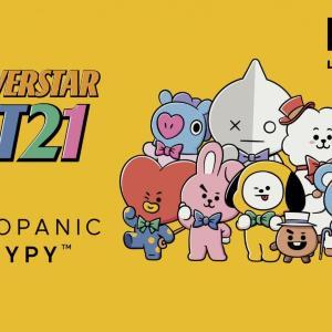 CIAOPANIC TYPYが「BT21」とコラボ!Tシャツ、バッグ、ブランケット...どれもARMY必見な可愛さ。