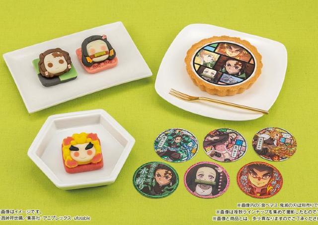 ローソンに鬼滅の刃の「和菓子&タルト」が登場!シール全10種はコンプしたい。