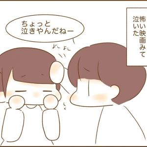 【漫画】犬カレまちくんとほのぼの日和 vol.11