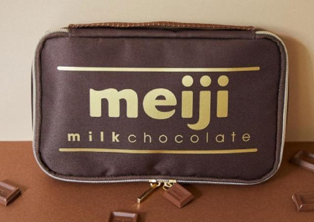 【付録】「絶対欲しい」「めっちゃ可愛い」明治ミルクチョコがそのままポーチに!