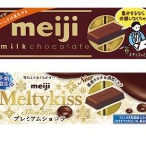 チョコ好きは見逃さないで!セブンで「チョコ無料券」もらえるよ~