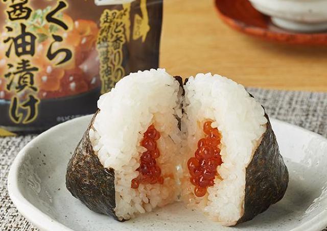【ファミマ】約200円の「贅沢おむすび」が全品150円!4日間限定だよ。