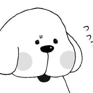 【漫画】まいにちいぬけん vol.6