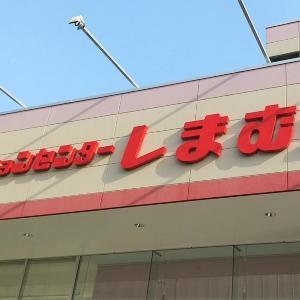 【しまむら】カシミヤ入りマフラー1419円!おしゃれなあったかアイテム多数!