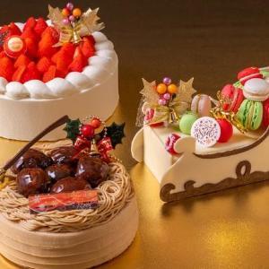 横浜ベイシェラトン ホテル&タワーズでクリスマス限定ケーキが予約開始
