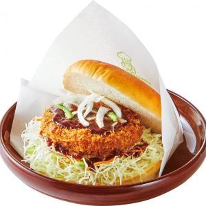コメダにも「大豆バーガー」キタ!「まるでお肉」なおいしさ、楽しみ~。