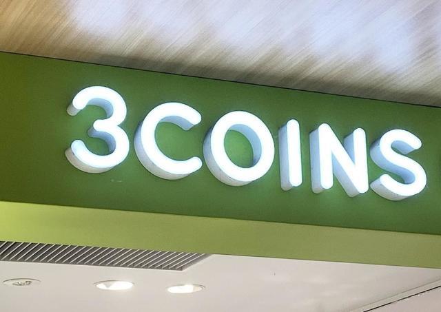 3COINSで最大75%オフセール開催中!ピクサーコラボ商品もある!