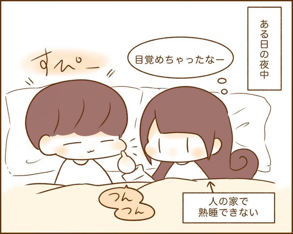 【漫画】犬カレまちくんとほのぼの日和 vol.12