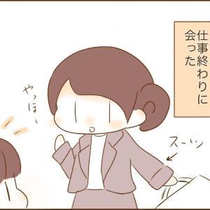 【漫画】犬カレまちくんとほのぼの日和 vol.13