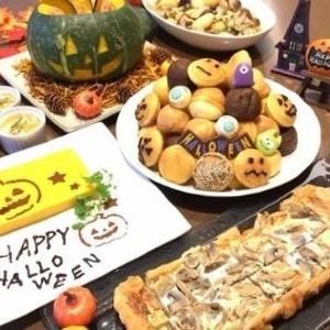 ホテルインターゲート京都四条新町の朝食がハロウィン仕様に