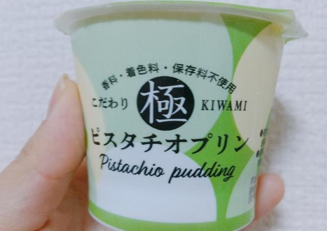 セブンに「ピスタチオプリン」がある!しかも美味しいよ~!