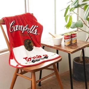 カルディの「キャンベルブランケット」再び!スープとセット、数量限定だよ。