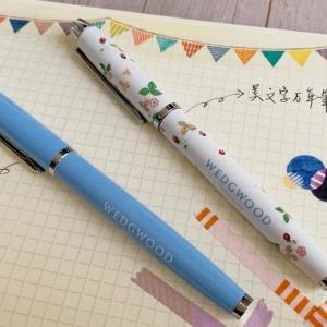 【付録】文具好き注目!「GLOW」12月号の美文字万年筆とボールペン、レビューするよ~。