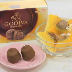 【実食レビュー】めちゃウマ~!ゴディバのひとくちアイスがコンビニに登場。