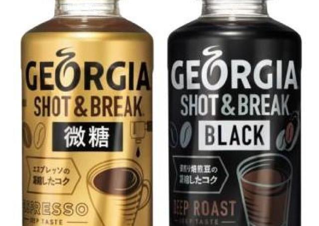 ジョージアも緑茶も無料ゲット!ファミマのお得キャンペーンをチェック。